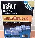 BRAUN ブラウンクリーン&ニュー交換カートリッジ8個パック