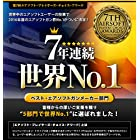 東京マルイ NEW フルオートトレーサー専用 NEW発光BB弾0.2g 900発入