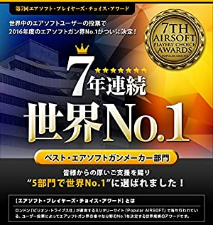 東京マルイ No.9 G18C アタッチメントレイル