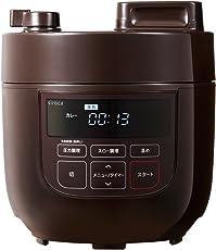 【未開封・化粧箱破損品】siroca 電気圧力鍋 SP-D131 [圧力/無水/蒸し/炊飯/スロー調理/温め直し/コンパクト]