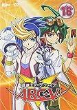 遊☆戯☆王ARC-V TURN-18 [DVD]
