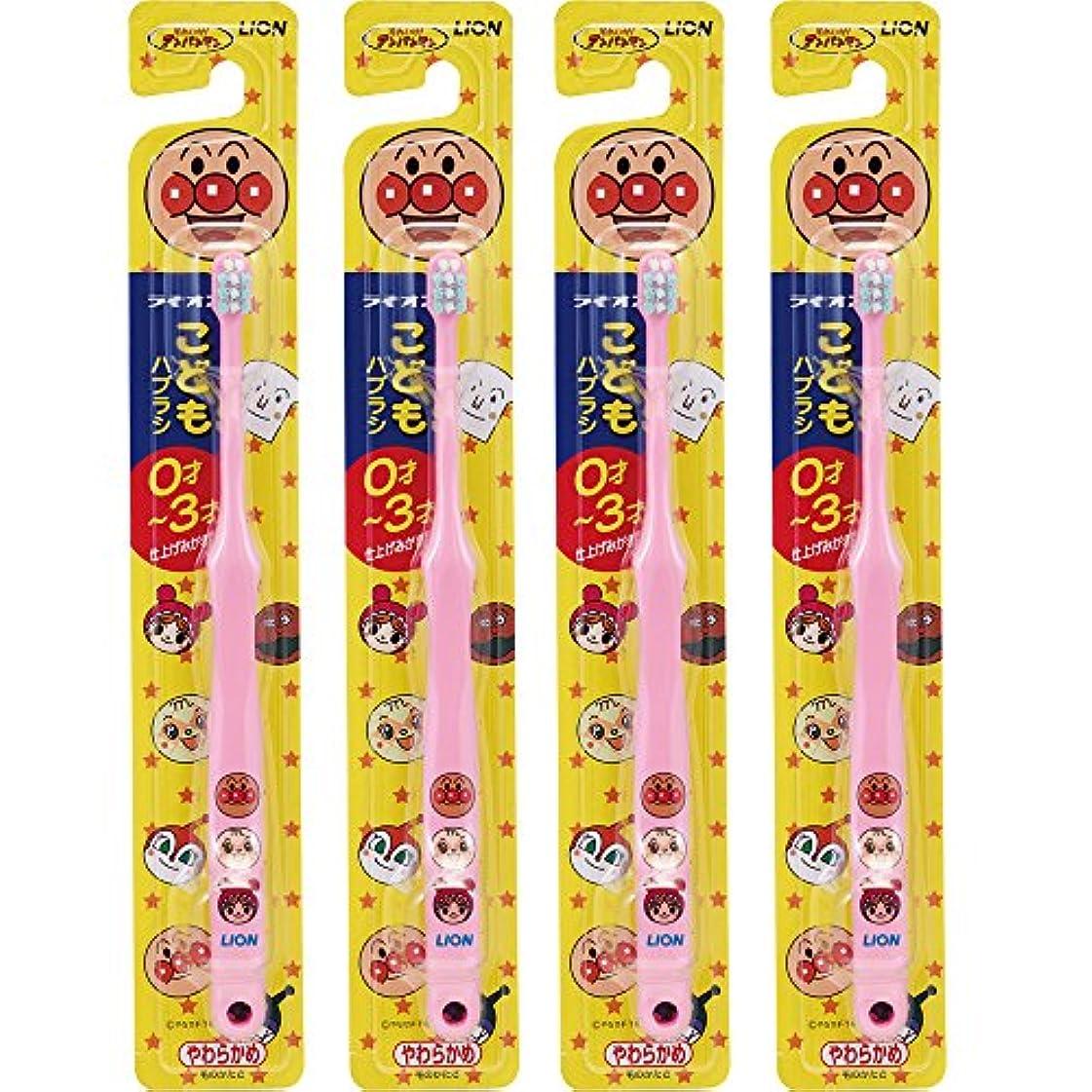 ホールモディッシュきゅうりこどもハブラシ 0-3才用 アンパンマン ピンク 4本パック
