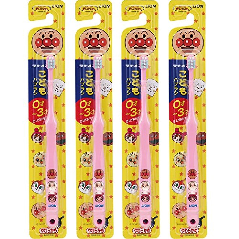 リダクター送金ピクニックこどもハブラシ 0-3才用 アンパンマン ピンク 4本パック
