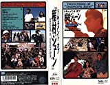 """ドキュメント・オブ・""""稲村ジェーン"""" [VHS]"""