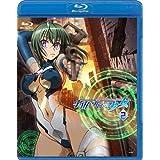 宇宙をかける少女 Volume 2 [Blu-ray]