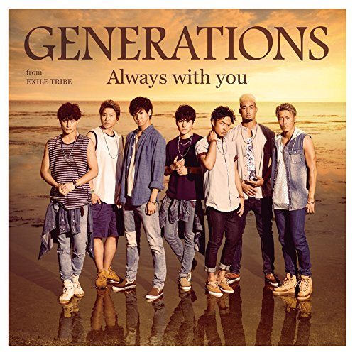 Always with you -