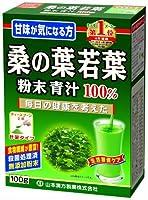 山本 桑の葉青汁粉末100% 100g×(6セット)