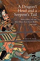A Dragon's Head and a Serpent's Tail: Ming China and the First Great East Asian War, 1592-1598 (Campaigns and Commanders)