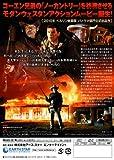 レッド・ヒル [DVD] 画像