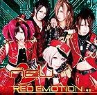 RED EMOTION~希望~(初回限定盤B)(DVD付)()