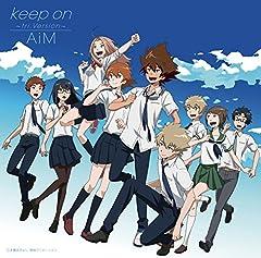 AiM「keep on〜tri.Version〜」の歌詞を収録したCDジャケット画像
