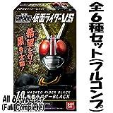 SHODO仮面ライダーVS(ヴァーサス)3 【全6種セット(フルコンプ】