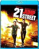 21ジャンプストリート[Blu-ray/ブルーレイ]