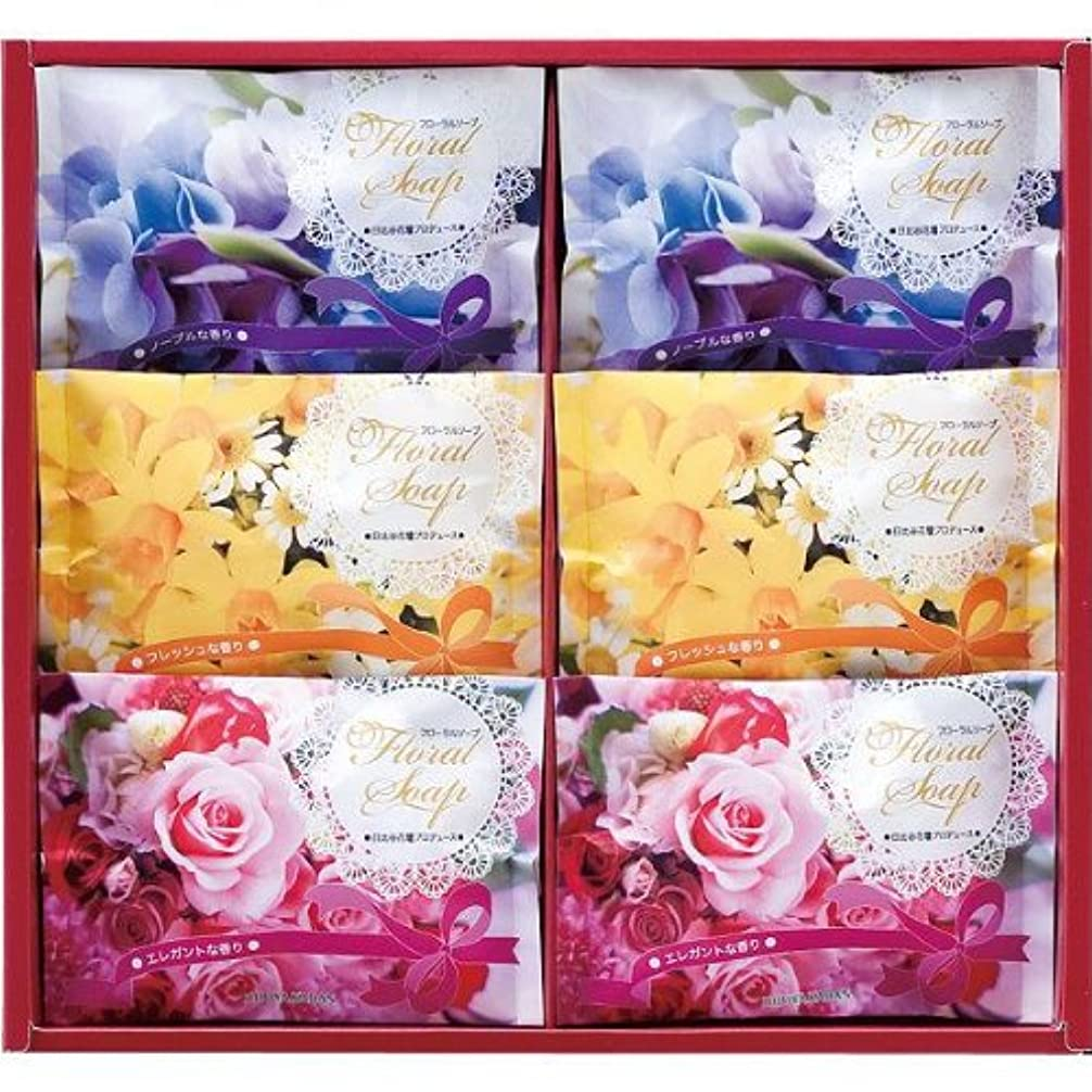 洗練輝く魅了するフローラルソープセット 日比谷花壇プロデュース HFS-10