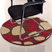 ラウンドカーペットコンピュータチェアクッションリビングルームベッドルームベッドカーペット滑り止めマットテーブルハンギングバスケットチェアクッション (色 : A, サイズ さいず : 120cm(47inch))