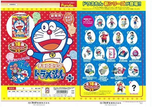 Best-Selling Doraemon in Japan chocolate egg (doraemon plus) 10 pieces box (shokugan)
