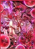 Scarlet Agents レミリアスリーブGX第漆弾(通算四十四弾)