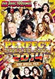 PERFECT COLLECTION 2014 - 3DISC SPECIAL PACK -