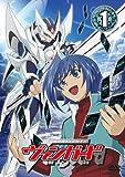 カードファイト!! ヴァンガード【1】[DVD]