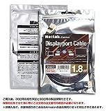 MacLab. Displayport ディスプレイポート ケーブル DP ケーブル 1.8m 4K モニタ 対応(3840x2160 4K/60Hz:1920×1080 フルHD/144Hz)DP 1.2 対応 ブラック BC-DP18BKb 【相性保証付】 ゲーミング モニター グラフィックボード アダプタ コード 延長 自作 画像