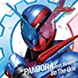 Be The One(数量限定生産)(DXドッグマイクフルボトルセット)付
