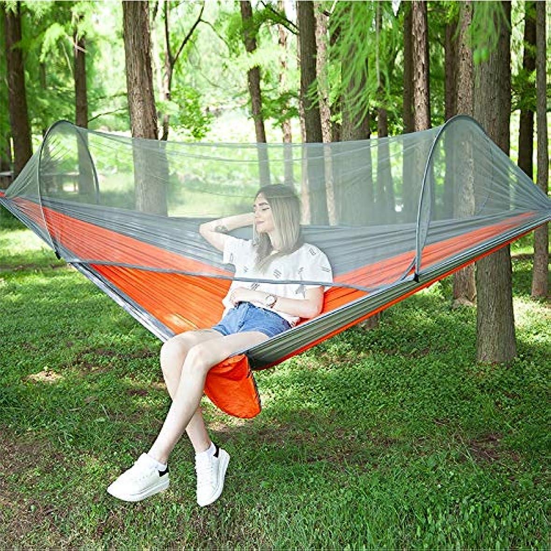 浸すパーティション要件KANEED キャンバスハンモック アウトドアレジャー スペース活用 蚊帳が付いている携帯用屋外のキャンプの全自動のナイロンパラシュートのハンモック、サイズ:250 x 120cm (色 : Silver Gray+Orange)
