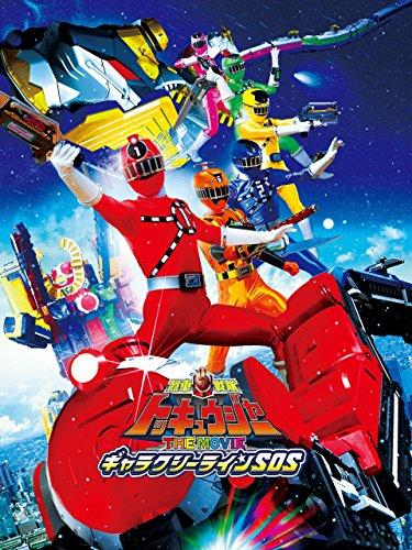 【今日もいい天気feat. Rover/横浜流星】GReeeeNプロデューサー下でデビュー!楽曲解説の画像