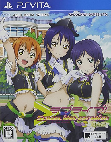ラブライブ! School idol paradise Vol.3 lily white (通常版) - PS Vita