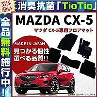 マツダ CX-5 フロアマット PMマット H24/2~H29/1 KE系 2WD/4WD 車1台分 フロアマット 純正 TYPE ベージュ,フットレスト有り
