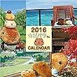 2016 カピバラさん 壁かけカレンダー ([カレンダー])