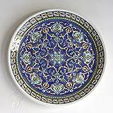 手描きのトルコ・キュタフヤ陶器 【飾り皿】30cmプレート・アルハンブラアラベスク柄【p1236】