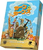 カーン・オブ・カーンズ 完全日本語版