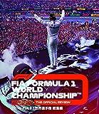 2019 FIA F1 世界選手権 総集編 Blu-ray版[EM-211][Blu-ray/ブルーレイ]