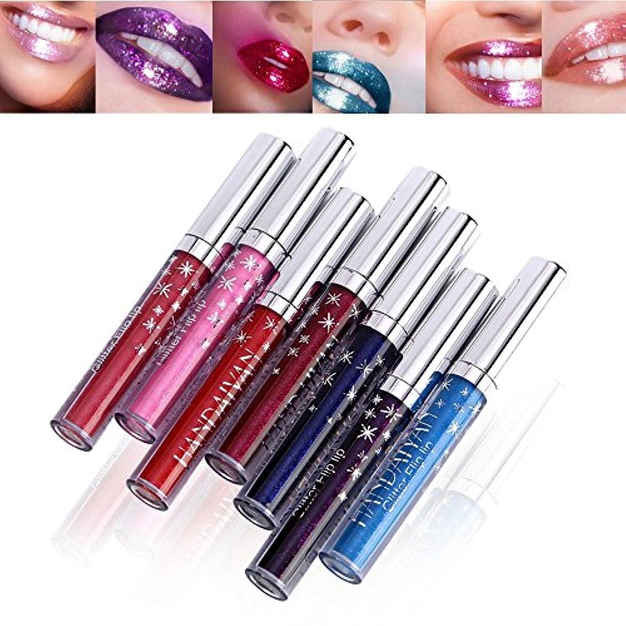ピラミッド帳面演じるHANDAIYAN 7 Colors Glitter Flip Lip Gloss Set Non-stick Cup Waterproof pigment Nude Glitter Shimmer Diamonds Pearl Liquid Lipstick kit