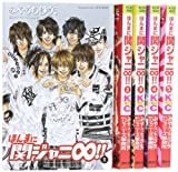 ほんまに関ジャニ∞(エイト)!! コミック 1-5巻セット (講談社コミックスフレンド B)