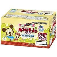 マミーポコ パンツ ビッグ (12~17kg) 76枚(38枚×2)