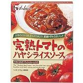 ハウス 完熟トマトのハヤシライスソース 210g×30個入