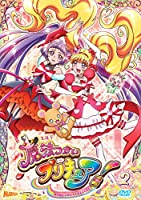 魔法つかいプリキュア! vol.2 [DVD]