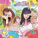 【Amazon.co.jp限定】56th Single「サステナブル」<TypeB> 初回限定盤(オリジナル生写真付き)