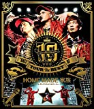"""10th ANNIVERSARY""""HALL""""TOUR THE BEST OF HOME MADE 家族 at 渋谷公会堂"""