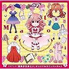 TVアニメ『装神少女まとい』オリジナルサウンドトラック