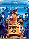 ブラザー・ベア[Blu-ray/ブルーレイ]