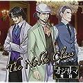 オジサマ専科Vol.9 The Noble Class~可憐な相続人~