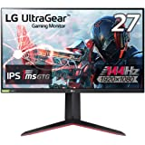 LG フレームレス ゲーミングモニター UltraGear 27GN650-B 27インチ/フルHD/IPS/144Hz/1ms(GtoG)/G-SYNC Compatible,FreeSync Premium/HDR/HDMI×2,DP/ピボット,