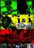 i&i after Bob Marley 21,000 miles[DVD]