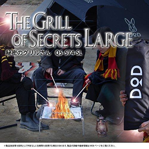 ディーオーディー(DOD)『秘密のグリルさん(Q5-574-SL)』