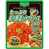 ハチ食品 たっぷり彩り野菜のトマトソース260g×12袋