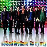 Go my way(DVD付)