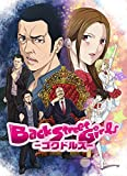 アニメ「Back Street Girls-ゴクドルズ-」 Blu-ray BOX