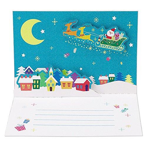 サンリオ クリスマスカード 洋風 ポップアップ 空を飛ぶサン...